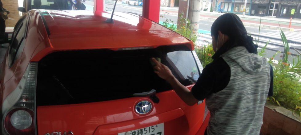洗車訓練しました